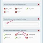Exclude categories from homepage recent posts (Отключение категорий с главной страницы для последних сообщений)
