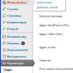 Public-post-menu-mediafile